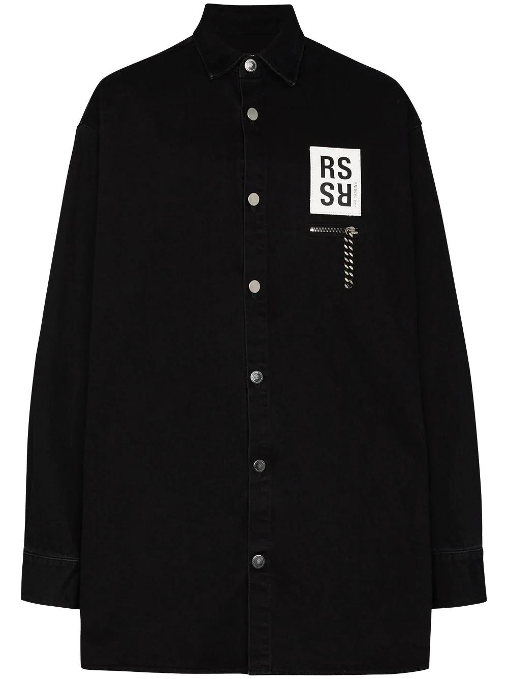 Big f it denim shirt with zipped pocket
